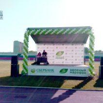 «Зелёный марафон» Сбербанка