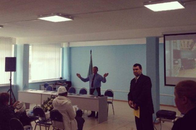 Рязанский трубный завод – конференция