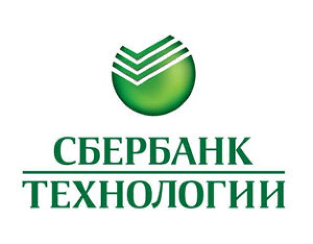 Открытие офиса Сбербанка