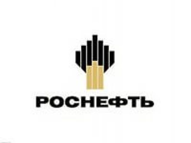 Печать бейджей для Роснефть