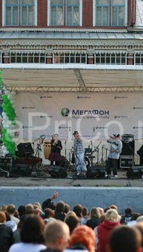 Музыка нашего города г. Рязань