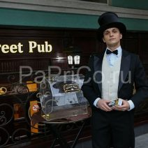 Street Pub