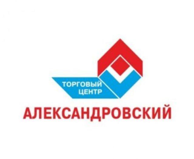 Новый Год с ТЦ Александровский