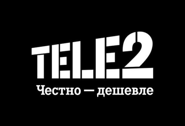 Tele2 BTL