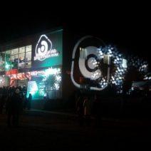 Элекс – ночное открытие магазина в г. Озёры Московской области