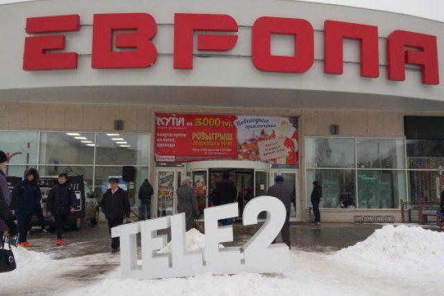 Tele2 – открытие клиентского салона в ТЦ Европа