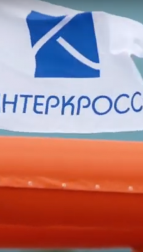 """Тимбилдинг """"К сезону готов"""""""
