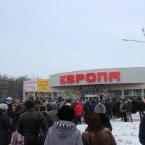 """Открытие """"Европа"""" – гипермаркет"""