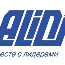 Корпоратив «Алиди»