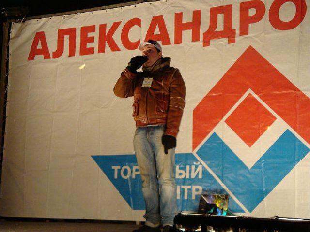 ТЦ Александровский – новый год