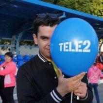 Tele2 – г. Касимов – Молодёжный марафон