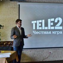 Tele2 – Честная Игра и конференция для дилеров
