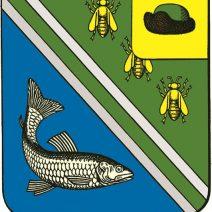 «День Молодежи» г. Рыбное