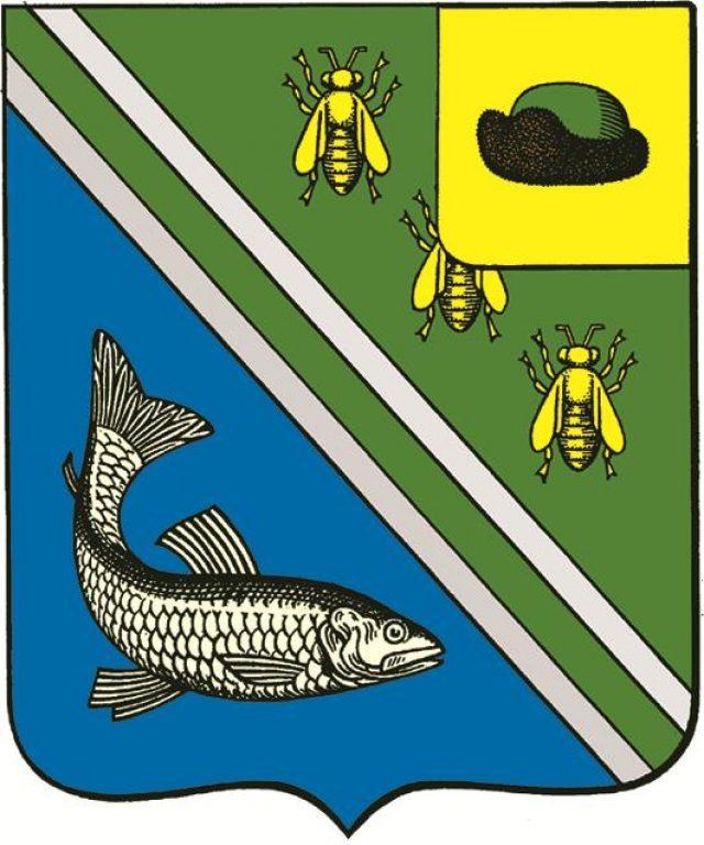 50 лет городу Рыбное