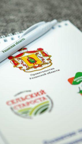 Конференции для Министерства по делам территорий и информационной политике Рязанской области