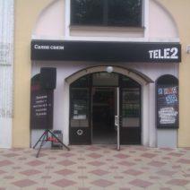 Запуск 3G в точках продаж Tele 2