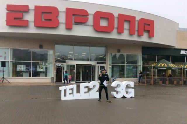 Tele2 – Открытие точки подключений в ТЦ Европа.