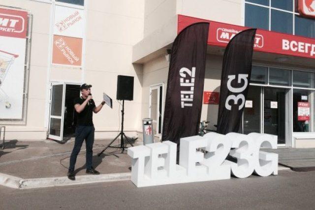 Tele2 Скопин 3G