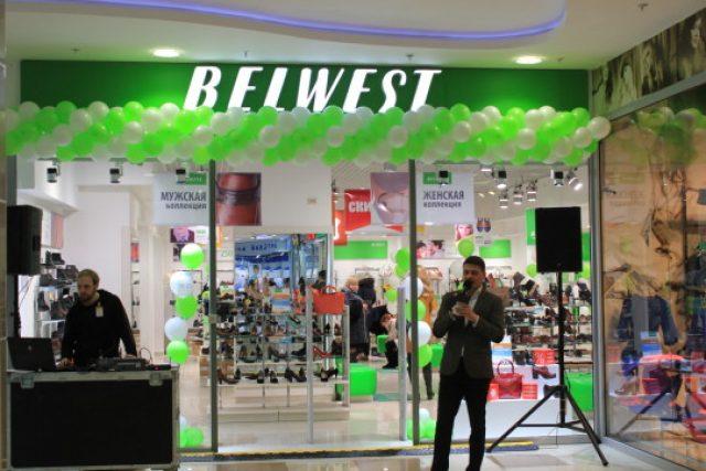 "Belwest ТРЦ ""Виктория Плаза"" открытие магазина"