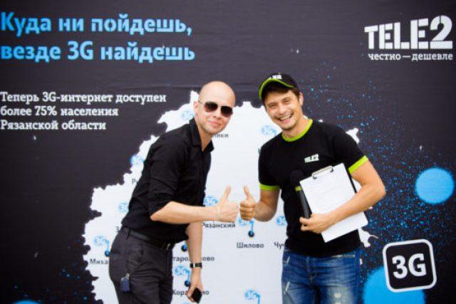 Tele2 Быстрый интернет ТРЦ Круиз