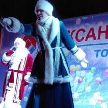 ТЦ Александровский – Новогодние гулянья