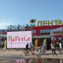 День города Рязани – центральная площадка празднования возле ТЦ Лента – Борки