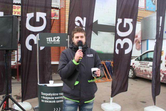 Tele2 открытие салона связи в г. Рыбное, на ул. Большая, д. 8 б.