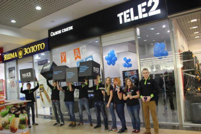 Tele2 – Промо акция приуроченная к ночи шопинга в ТРЦ Премьер