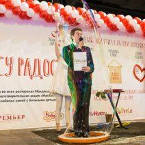 МакХэппи День в Макдоналдс в Рязани, в ТРЦ Премьер