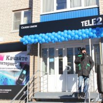 Tele2 открытие салона связи на ул. Новосёлов д. 51 к 2