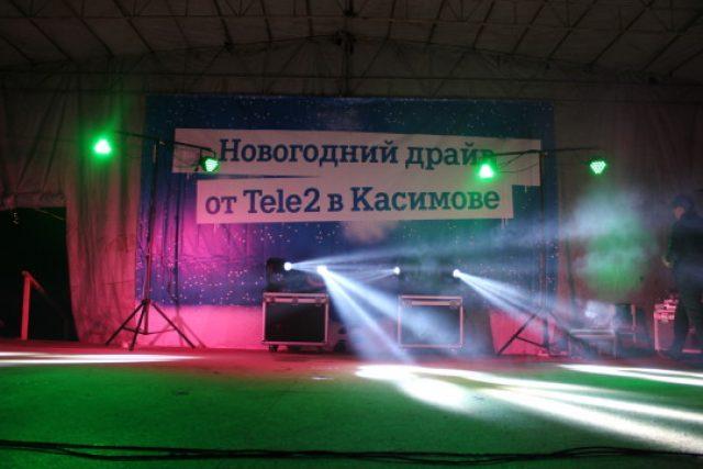 г. Касимов – Новогодний Драйв от Tele2