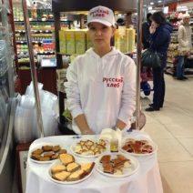 Рязань Хлеб – Дегустация в ТД БАРС на Московском