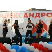 ТЦ Александровский – 5 лет