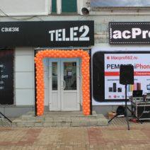 Открытие Tele2