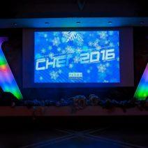 Снег 2016 – Новогодний корпоратив завода Техно – корпорации ТехноНИКОЛЬ