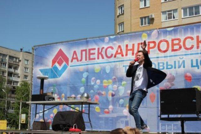 ТЦ Александровский – День защиты детей