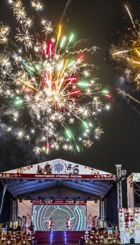 Фестиваль ОГНЯ и СВЕТА