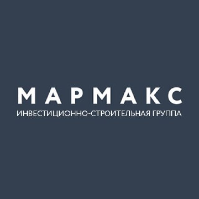 "Новогодний корпоратив инвестиционно-строительной компании ""Мармакс"""