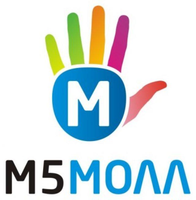 Детская студия М5 Молл