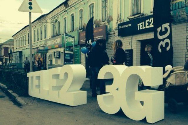 Tele2 запуск 3G в г. Ряжск
