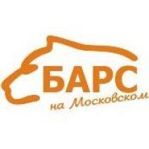 "ТД Барс ""День народного единства"""