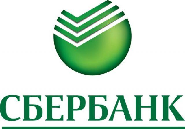 """Пресс-конференция """"Сбербанк"""""""