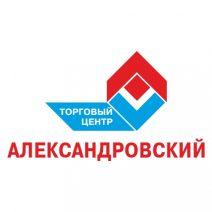 ТЦ «Александровский — Новый год