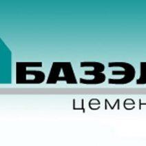 Серебрянский Цементный Завод — корпоратив