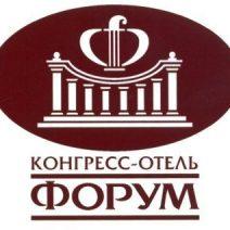 Корпоратив конгресс-отель «Форум»