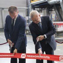 ТехноНиколь Торжественная церемония завершения строительства 50 завода корпорации