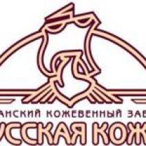 ГК «Русская кожа» закрытое открытие магазина в ТД «Барс»