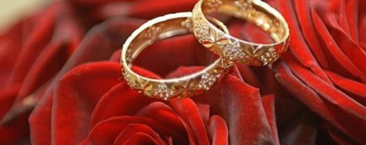 частное мероприятие — свадьба