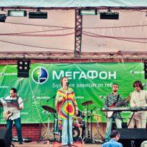 г.Ряжск — День города-День России