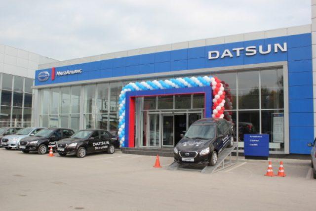 Datsun сезон подарков